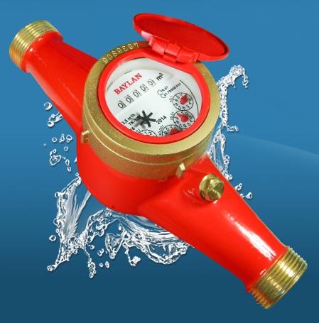 BAYLAN TK-3S ÇOK HÜZMELİ KURU TİP (Sıcak Su) SU SAYACI